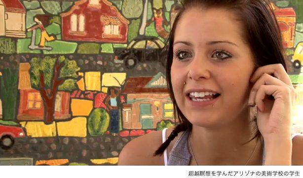 アリゾナの美術学校の学生