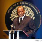 激しい内戦から復興を遂げたモザンビークの奇跡