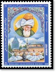 rumi-stamp1