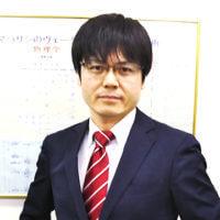 渋谷センターの超越瞑想教師の原慎一の写真